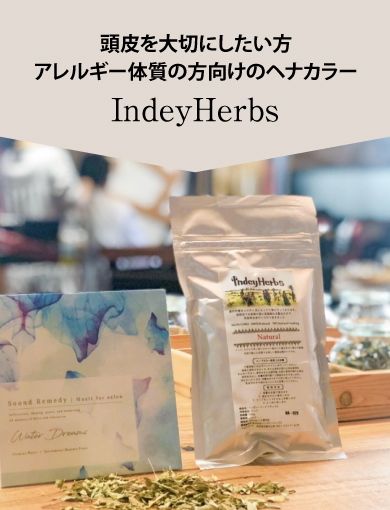 IndeyHerbs